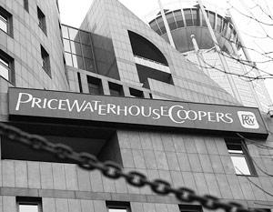 Правоохранительные органы проводят обыск в московском офисе аудиторской компании PricewaterhouseCoopers