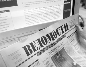 С поста главреда газеты «Ведомости» уходит Татьяна Лысова