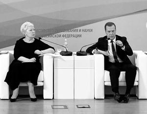 Новый министр образования Ольга Васильева была представлена российскому педагогическому сообществу