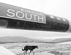 Европа хочет, чтобы газопровод по-прежнему шел на юг континента, а не Черного моря