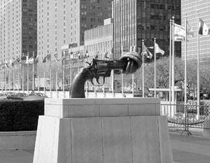 Нью-Йорк - штаб-квартира ООН