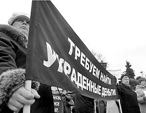 Обманутые дольщики выразили возмущение действиями руководителя фракции «Яблоко» в МГД Сергея Митрохина