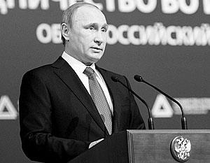 Владимир Путин призвал подчеркнул важность политических и социально ориентированных НКО