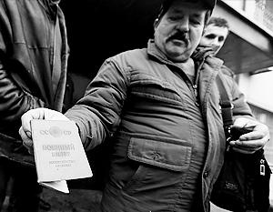 В отличие от жителей центра страны, жители Западной Украины провалили план по мобилизации