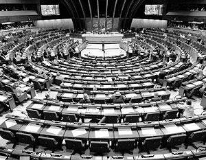 Политика: Россия на год приостановила работу в ПАСЕ