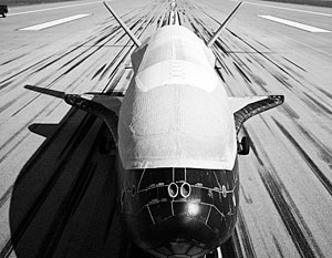 Тестовый образец беспилотного гиперзвукового аппарата X-37B