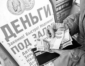 Банк России снова многих удивил