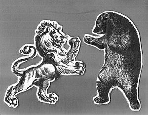 Противостояние британского льва и русского медведя имеет давнюю историю