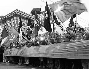 Молодежное движение «Отпор» стояло в авангарде «бульдозерной революции»