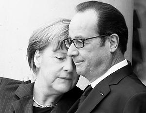 Меркель и Олланд пытаются уравновесить агрессивную политику США