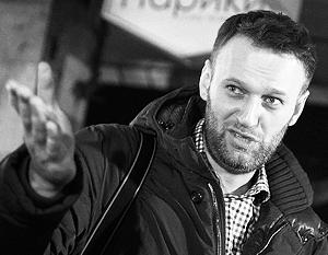 «Инициатива Навального» – чистой воды пиар, считают эксперты