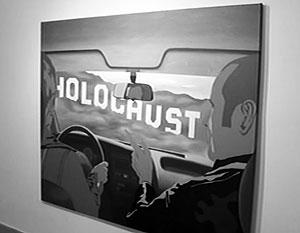 Насмешки над холокостом способствуют разжиганию ненависти в обществе