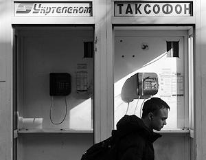 Крым резко остался без связи – так же, как до этого оставался без электричества