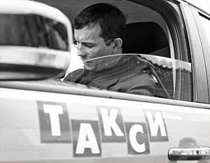 Некоторые таксисты недовольны работой агрегаторов