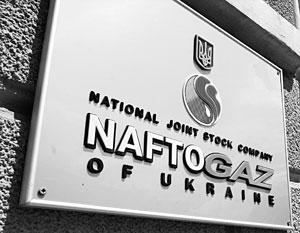 После неудавшейся попытки Киева перекрыть поставки газа в ДНР и ЛНР Нафтогаз делает новый «хитрый» ход