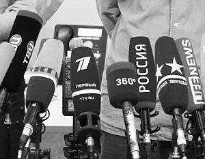 СБУ предостерегла украинцев от сотрудничества с российскими журналистами