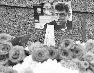 Расследование убийства Немцова продолжается