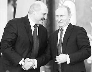 Союзное государство России и Белоруссии существует уже более 15 лет