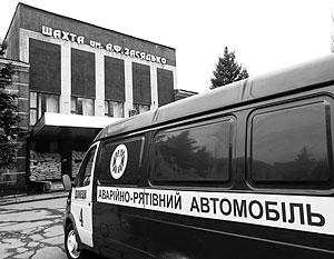 Донецкий горноспасательный отряд называют одним из лучших на территории бывшего Советского Союза