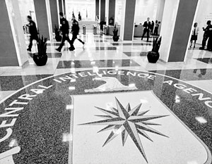 Cотрудники ЦРУ оставили для Ушакова «закладку» в виде муляжа камня на какой-то помойке в Бирюлево