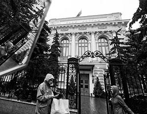 Центробанк решил поддержать российскую экономику, веря в спад инфляции до 9% ровно через год