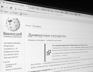 Украинский аналог статьи «Древнерусское государство» – статья «Киевская Русь»