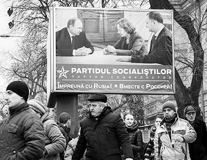 Российских журналистов не пускают в Молдавию накануне выборов в Гагаузии