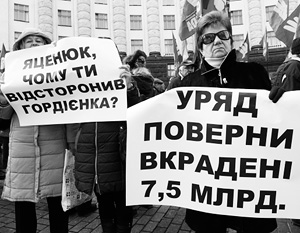 Премьер Украины Арсений Яценюк накликал на себя гнев народа