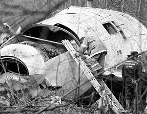 88 пассажиров и восемь членов экипажа, находившихся на борту, погибли