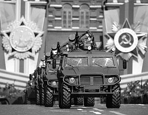 Свое присутствие на параде Победы уже подтвердили главы 26 государств