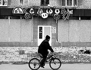 Обнищание украинцев заставляет массово закрываться кафе, магазины и парикмахерские