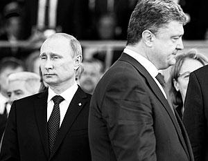 Путин не взял Донбасс из рук Порошенко