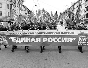 Единороссы массово вышли на манифестации в поддержку воссоединения Крыма с Россией, что добавило им популярности