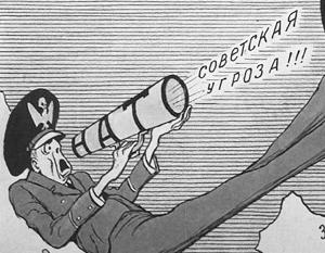 СССР не строил планов первого удара, вся наша военная стратегия строилась от обороны