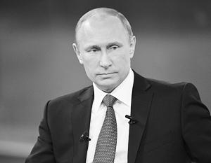 Владимир Путин ответил на дополнительные вопросы, оставшиеся с «Прямой линии»