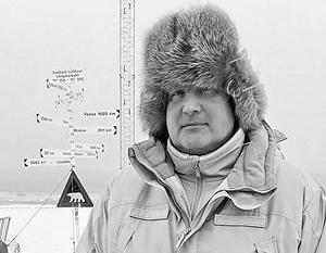 Рогозин прибыл на Шпицберген для открытия арктической станции «Северный полюс – 2015»