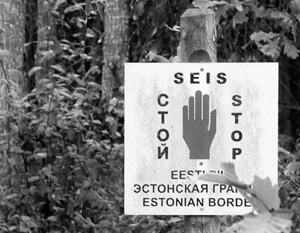 Российско-эстонская граница до сих пор не определена, но эстонцы уже начали расставлять пограничные столбы – по своему усмотрению