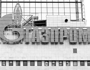 Брюссель предъявил обвинения Газпрому в нарушении конкуренции на европейском рынке