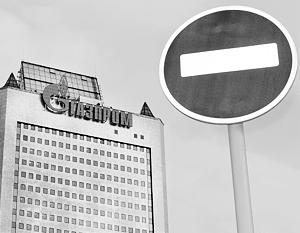 Европа перекладывает свою вину за провальную энергетическую политику на Газпром