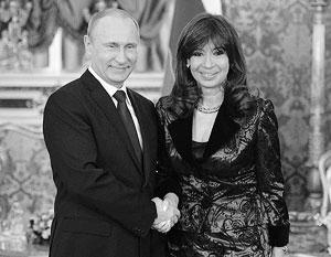Это была уже четвертая встреча российского и аргентинского лидеров – Владимира Путина и Кристины Киршнер