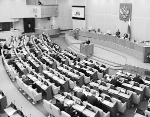 Все депутаты проголосовали за проект амнистии