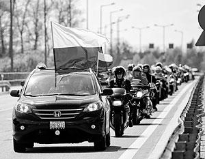 Польские байкеры вызвались помочь российским