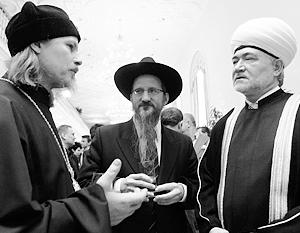 Мирное сосуществование религий – это то, чем крайне дорожит российское общество