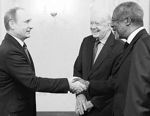 Джимми Картер (второй справа, рядом с Кофи Аннаном) в этот раз приехал в Россию как старейшина, а не просто на рыбалку