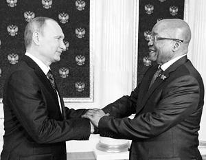 Президент ЮАР вернулся «из России с любовью» к ее лидеру, пишет The Global Post