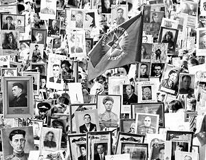 Семейная память о войне рождает народное единство