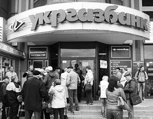 Вкладчики перед закрытыми дверями Укргазбанка в Симферополе