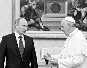 На встрече Путина и Франциска будут обсуждаться глобальные проблемы