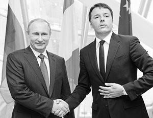 Визит Путина в Италию подчеркнул теплые отношения двух стран, отмечают западные СМИ