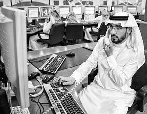 До сих пор фондовый рынок Саудовской Аравии считался одним из самых закрытых для иностранных инвесторов